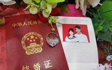 2020年结婚证公证需要几天