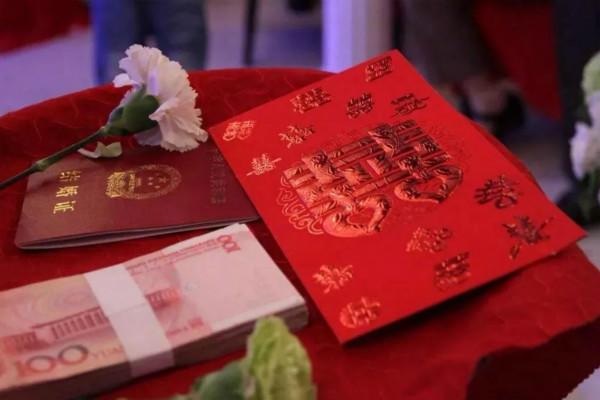 结婚证、钱、花朵和红包