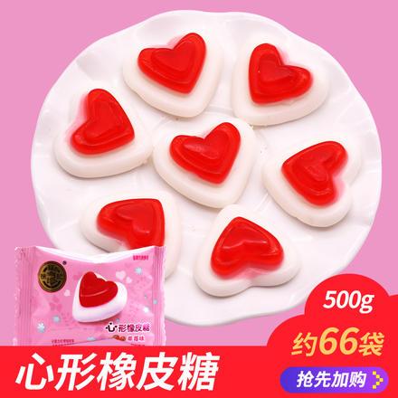 徐福记粉色心形草莓味橡皮糖500g