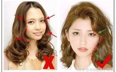 脸大的人适合什么发型
