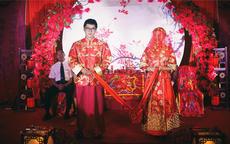 汉式婚礼主持词完整版