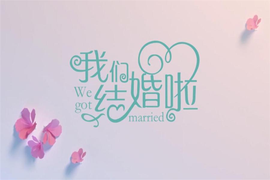 婚礼配音视频如何制作