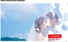 什么软件可以制作婚礼播放的视频