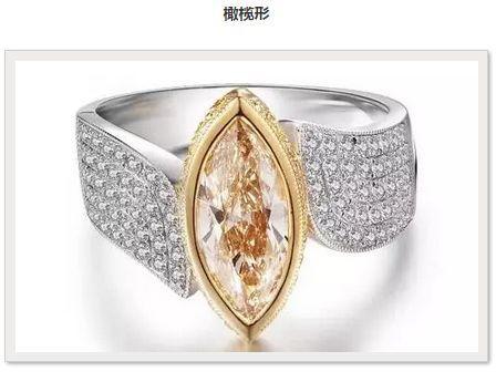 橄榄形钻石寓意