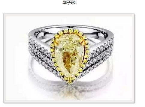 梨形钻石寓意
