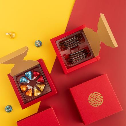 【成品含糖】欧式花语系列好时成品喜糖礼盒
