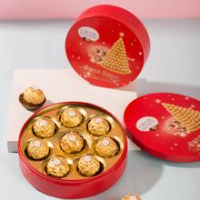 【成品含糖】费列罗巧克力成品圆喜礼盒6粒8粒装