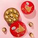 费列罗巧克力成品圆喜礼盒