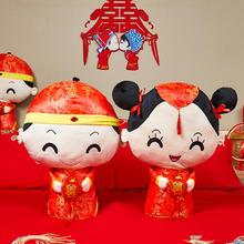 中式传统抱喜娃娃