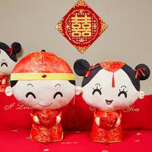 中式传统抱福鱼娃娃