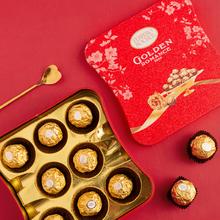 【易融 仅发江浙沪】费列罗巧克力礼盒装6粒8粒装