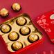 费列罗巧克力礼盒装6粒8粒装