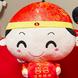 【一对】婚庆两小无猜压床娃娃