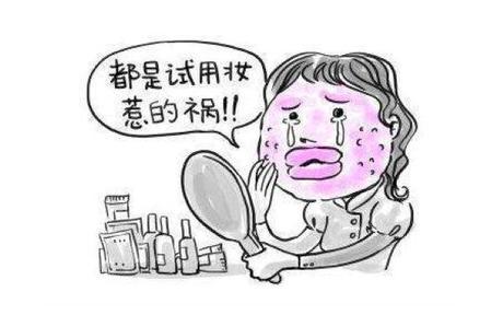 化妆品过敏怎么办