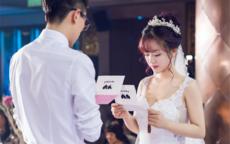 催人泪下的结婚誓词怎么说 2019结婚誓词大全