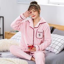 纯美可爱珊瑚绒玫瑰长袖女士开衫睡衣家居服套装