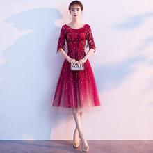 2019新款红色显瘦平时可穿新娘结婚敬酒服