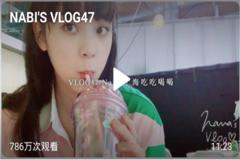 欧阳娜娜vlog软件是什么 好用的vlog软件推荐