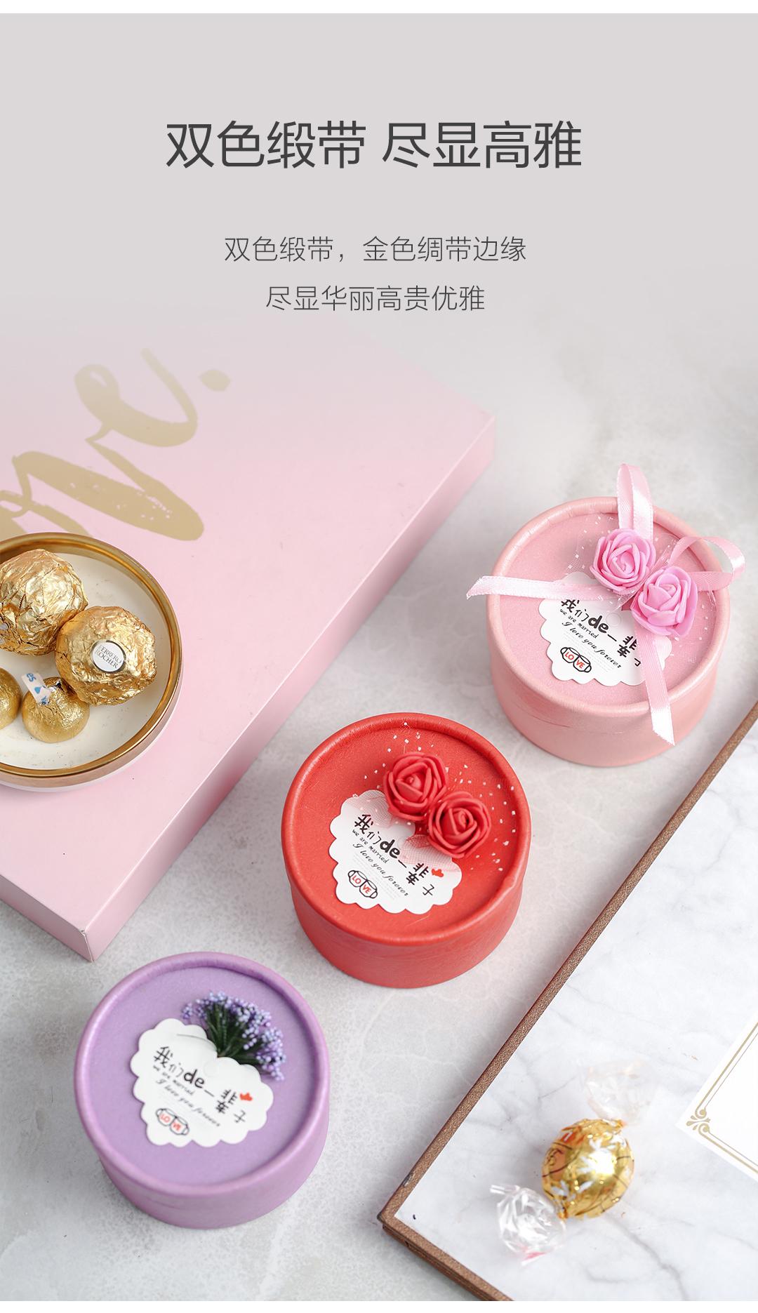 森系花朵圆筒喜糖盒