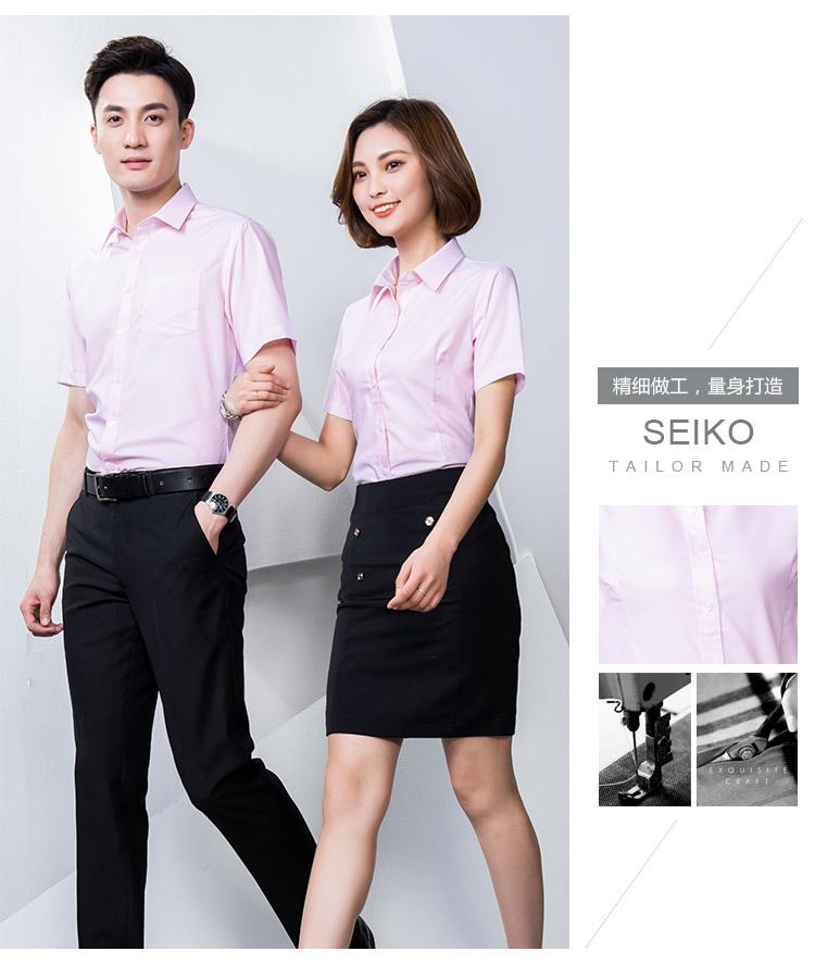 纯色职业商务正领短袖衬衫