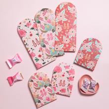 【10个装】中式花朵红包