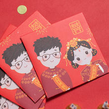 【10个装】中式卡通红包