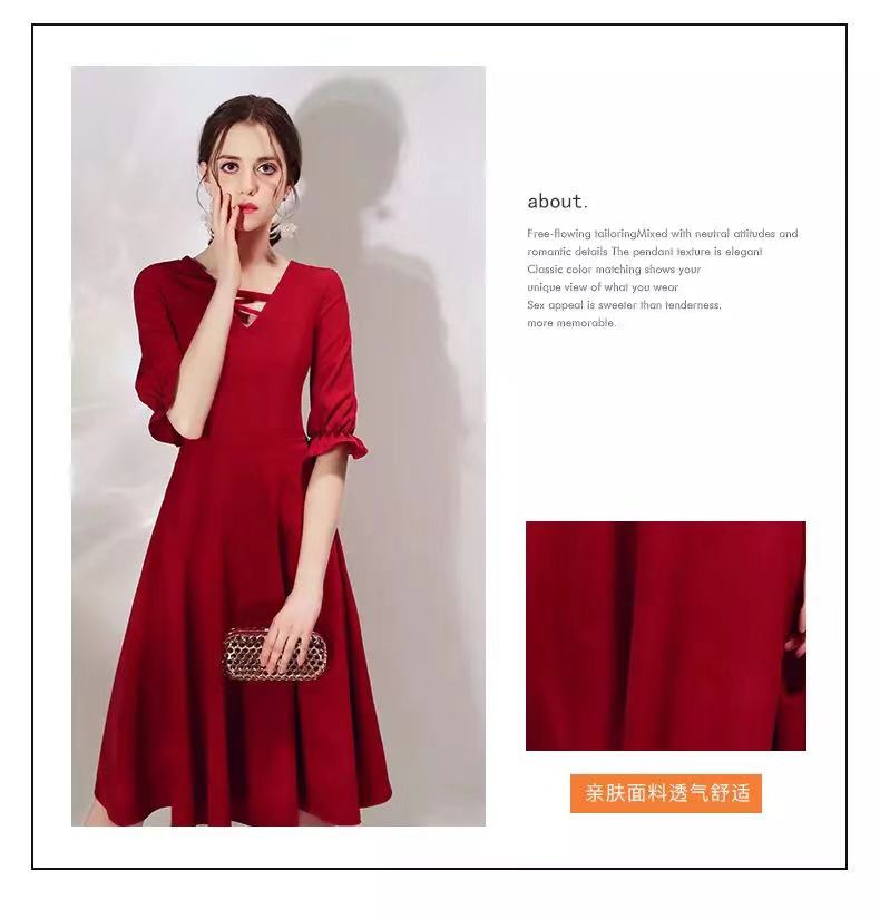 红色平时可穿气质显瘦敬酒服