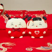 【一对】中式传统此情可待压床娃娃