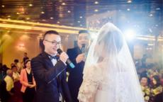婚礼司仪台词完整流程