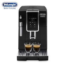 德龙(Delonghi)欧洲原装进口全自动意式咖啡机