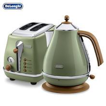 德龙(Delonghi)早餐居家复古系厨房两件套  橄榄绿