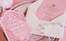 儿子婚礼邀请函怎么写 结婚邀请函格式范文