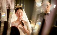 结婚誓词新娘说的话简短