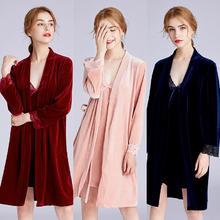 典雅精致丝绒睡衣女士秋冬季吊带睡袍家居服两件套装