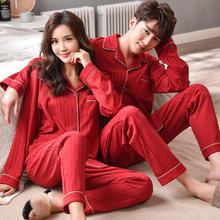 休闲时尚全棉条纹新婚新娘结婚喜庆大红色套装