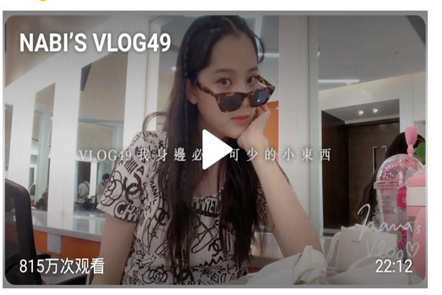 欧阳娜娜同款vlog怎么拍