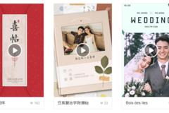 微信朋友圈结婚邀请语 简单婚礼邀请语推荐