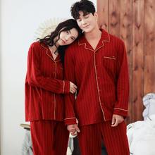 极简风情侣睡衣纯棉长袖套装