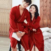 西式舒适春秋情侣新婚睡衣