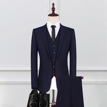 【送衬衫领结领带】新款韩版纯色春秋冬男士修身婚礼西装三件套