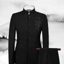 新款秋冬男士结婚立领中山装三件套