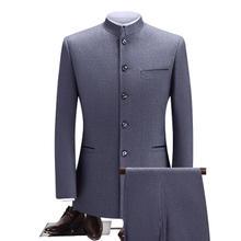 2019秋冬新款男士中华立领灰色中山装两件套