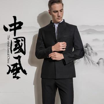 复古中国风立领中山装两件套新郎伴郎装