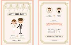 简单结婚邀请语怎么写