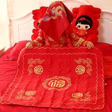 新娘陪嫁刺绣大红压床福垫坐福被