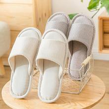 日式家居室内条纹棉麻防滑情侣拖鞋
