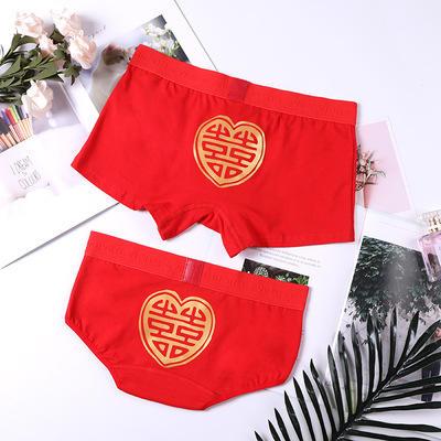 【2条装】结婚红色纯棉透气中低腰男女情侣内裤