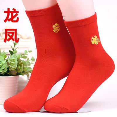 结婚男女刺绣龙凤圆福喜字透气梳棉袜