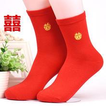 【9.9包邮】结婚男女刺绣龙凤圆福喜字透气梳棉袜