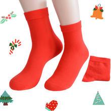 喜气洋洋男女大红纯色喜庆情侣棉袜
